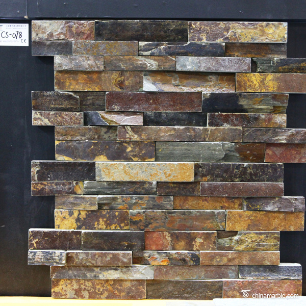 Rust Multicolor  Stone Wall Rockface Cladding CS-078 1
